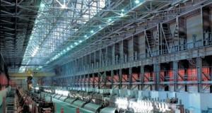 Urals Al smelter